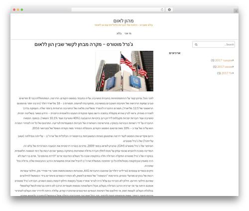 ZenEarth WordPress theme - mehonleom.com