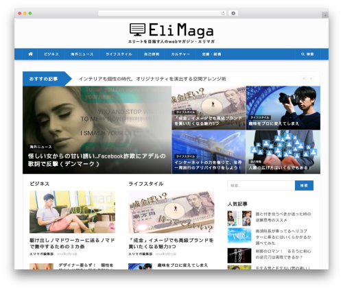 Codilight best WordPress template - elimaga.com