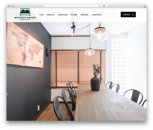 Theme WordPress AGENT - minpaku-interior.com