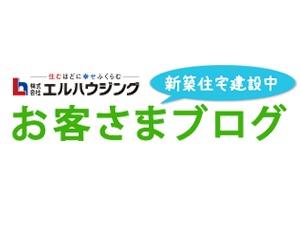 Template WordPress お客さまブログ ポータル