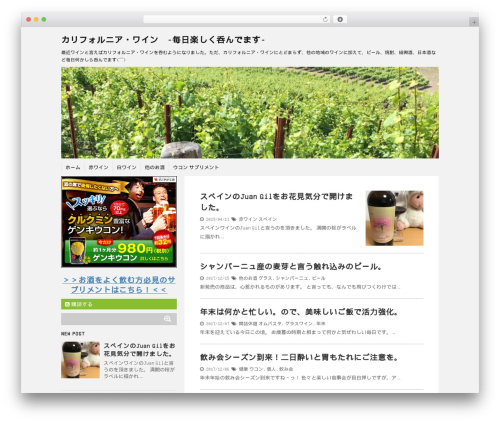 WordPress theme stinger5_side_left - cariforniawine.com