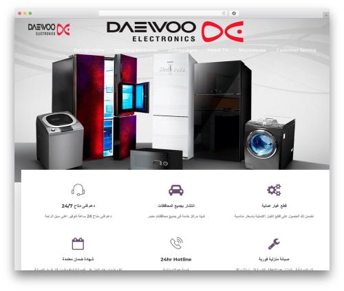 WP template DPR Bruno - daewoo-egypt.com