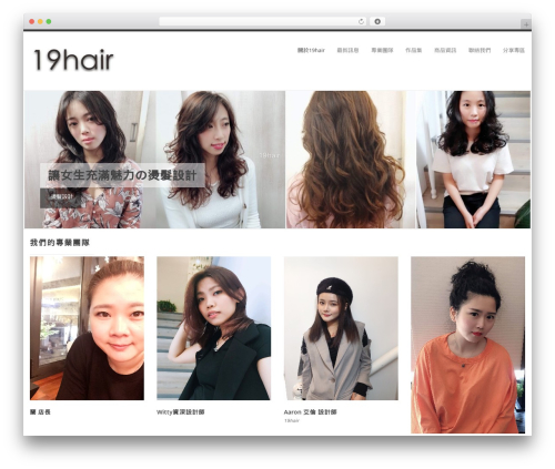 Theme WordPress Klasik - 19hair.com