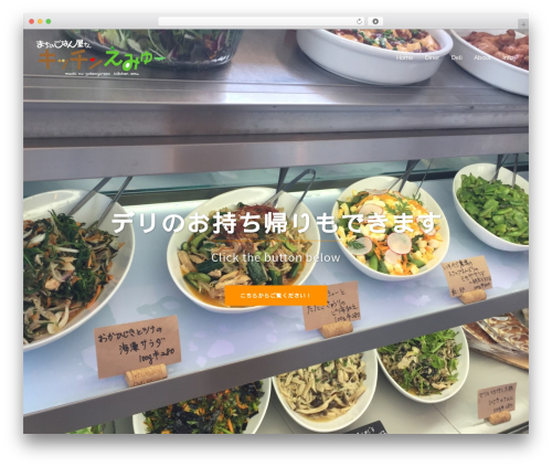 Bistro best WordPress template - kitchen-emu.com