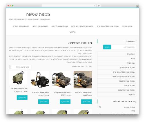 Free WordPress WP SEO HTML Sitemap plugin - xn----8hcbaqgjxu8b0ck.com