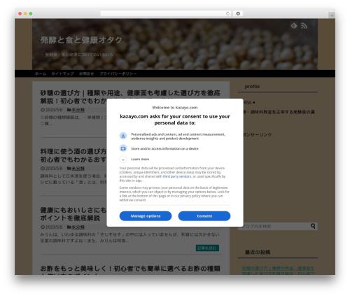 WordPress theme Simplicity2 - kazayo.com