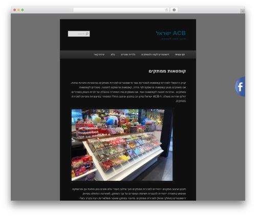 Twenty Eleven theme WordPress free - xn--4dbjbqohfaw3a5ai9ad.com