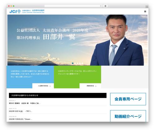 AGENDA best WordPress template - otajc.com