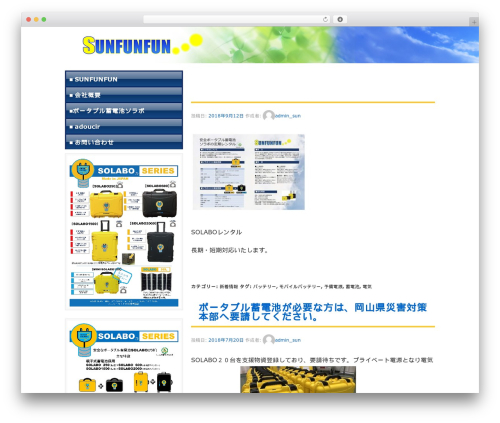 Responsive WordPress theme download - sunfunfun.com