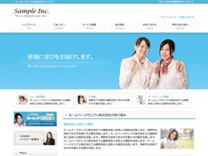 cloudtpl_079 WordPress theme