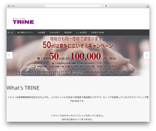 Free WordPress TablePress plugin - trine.biz