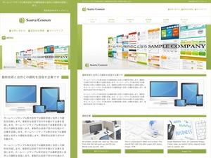 responsive_068 template WordPress