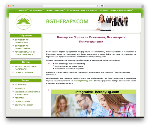 MentalPress WP Theme WordPress theme - bgtherapy.com
