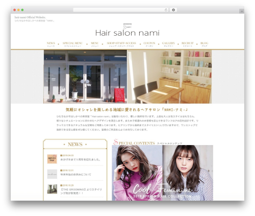 RAYMIX-Plain WordPress theme design - hair-nami.com