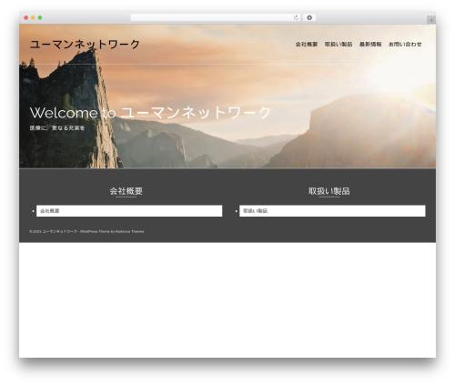 Pinnacle WordPress theme download - uman-n.com
