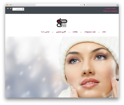 Coffeera WordPress theme - ddparsian.com