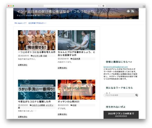 Simplicity2 WordPress theme - ribjapan.com