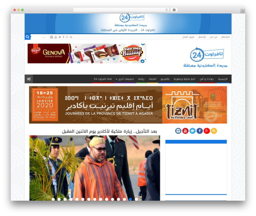 Sahifa (shared on wplocker.com) WordPress theme - tafraout24.com