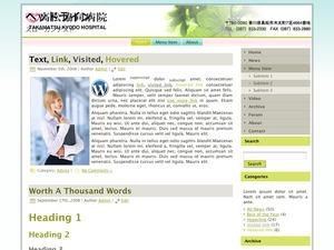 kyodo top WordPress theme