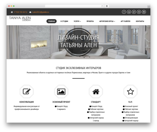 Free WordPress WP-PageNavi plugin - tanyaalen.com