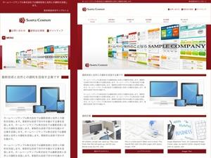 WP theme responsive_067