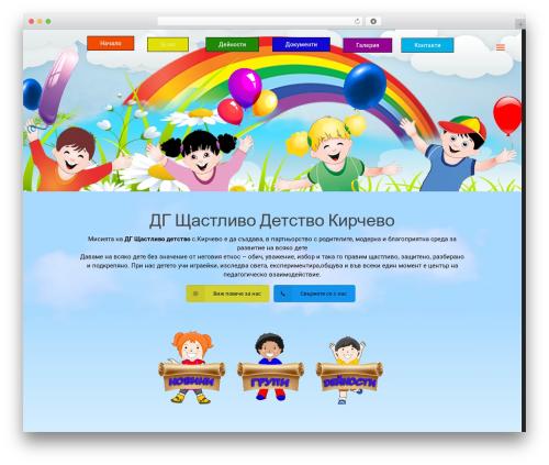 Betheme WordPress theme - dgkirchevo.com