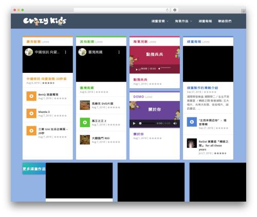 Extra best WordPress theme - crazykidsmusic.com