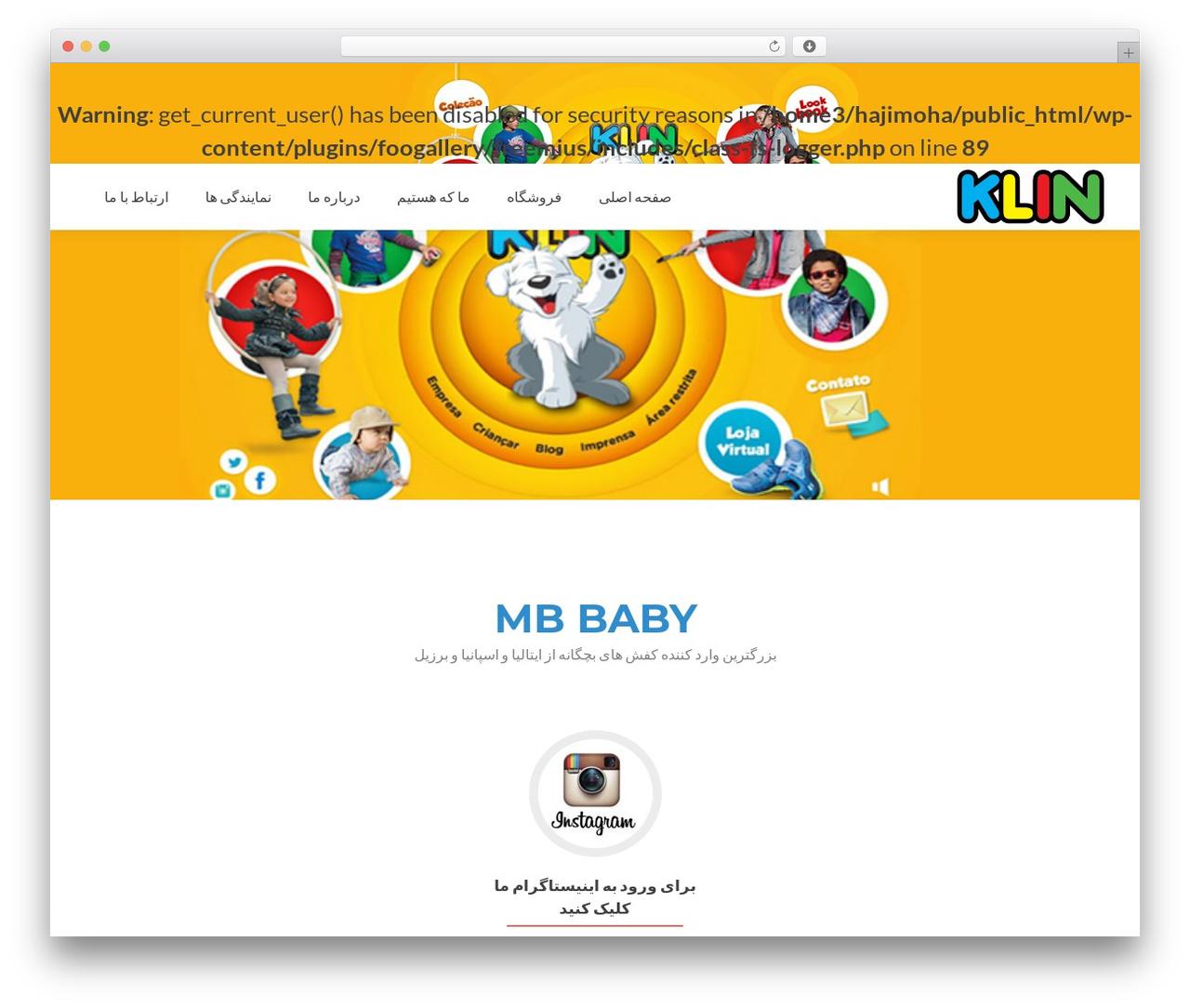 Template WordPress Zerif Lite - hajimohammad.com