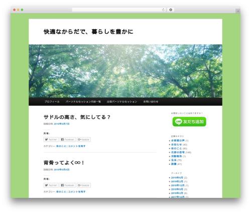 Twenty Eleven WordPress free download - ujiie-kazuhide.com