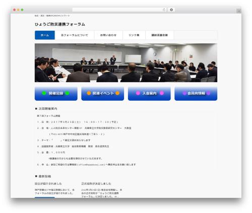 cloudtpl_1261 WordPress theme design - hyogobosai.com