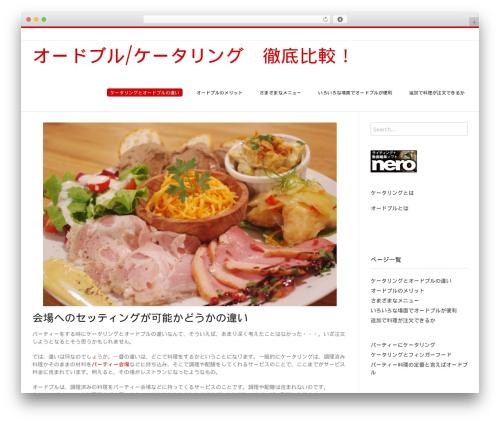 Conica free website theme - pia-gyozafes.com