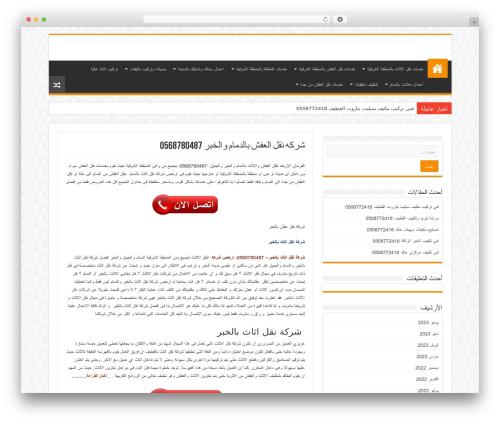 Best WordPress template Sahifa (shared on wplocker.com) - alarabia-dammam.com