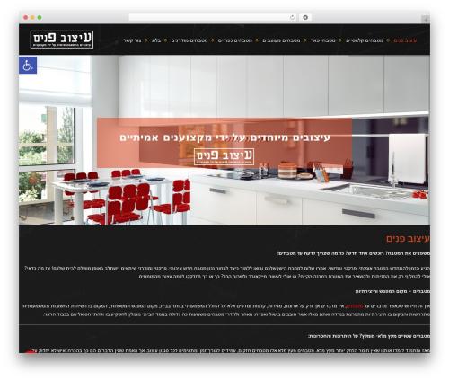 Scoop WordPress template - xn----1hclpdytlwq.com