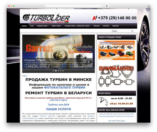 Free WordPress WP-FlashTime Widget plugin - turbo-lider.com