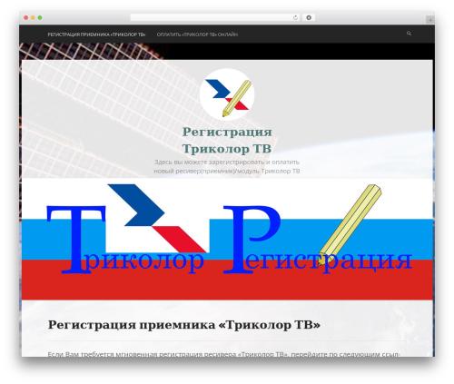 Ex Astris best WordPress theme - tricolor-registration.ru
