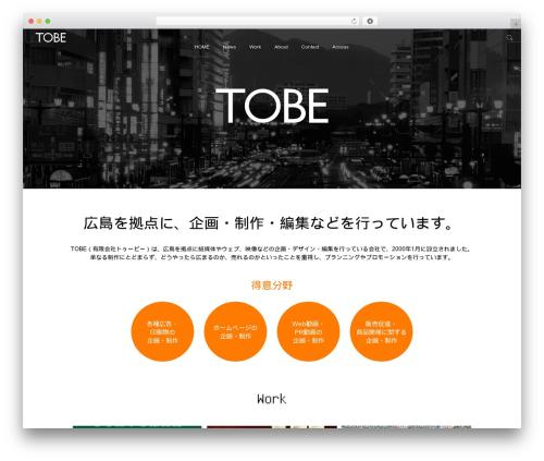 monomania WordPress theme - tobeweb.jp