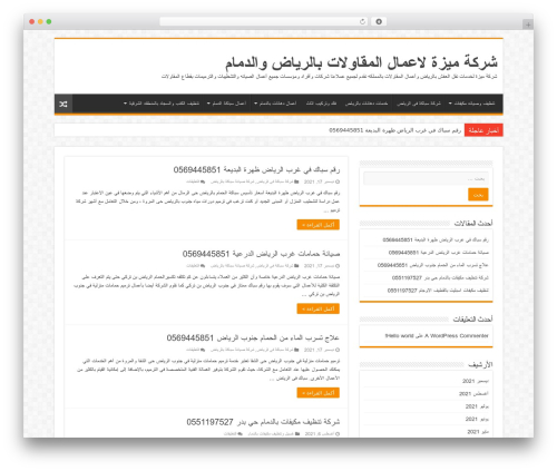 Sahifa (shared on wplocker.com) WP template - movecleaning-dammam.com