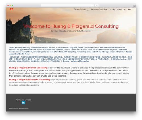 Pinnacle free WordPress theme - huangfitz.com