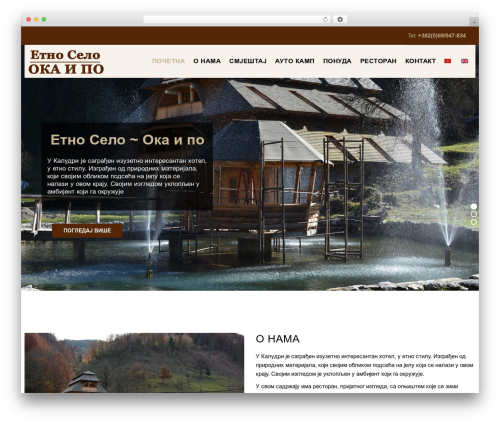 Veda best hotel WordPress theme - okaipo.com