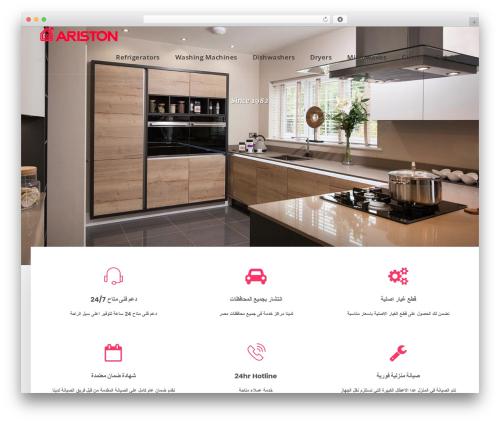 DPR Bruno theme WordPress - ariston-egypt.com