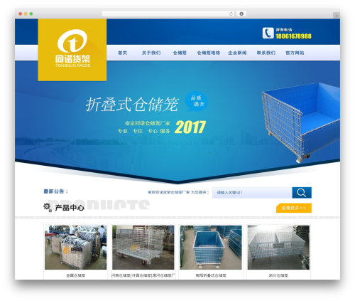 Template WordPress ztnew - henancangchulong.com