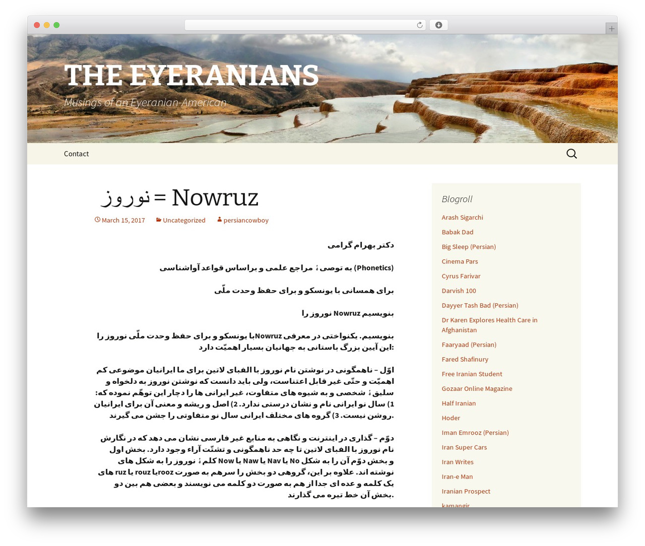Twenty Thirteen WordPress theme - eyeranians.com