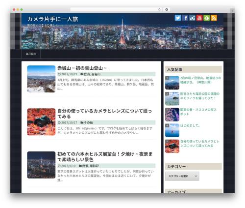 WordPress theme Simplicity2 - cameratabi.com