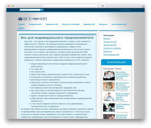 WordPress table-of-contents-plus-master-83fb23a63bc2937390e923bde289c96a7f2843f5 plugin - vseproip.com