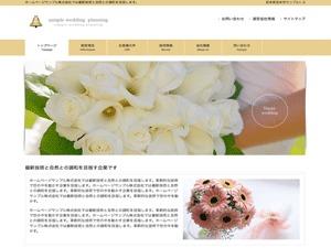 Theme WordPress cloudtpl_1391
