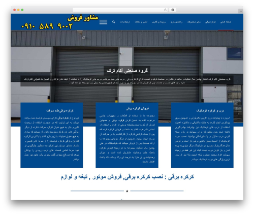 Enfold WP template - kerkere-barghi.com