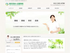 cloudtpl_884 template WordPress