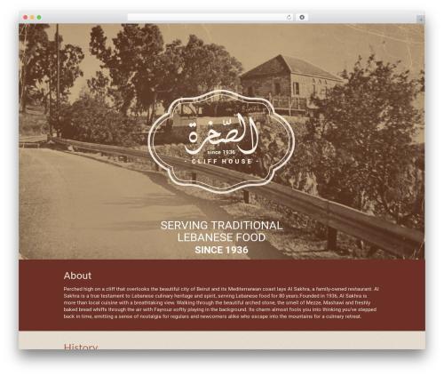 Betheme best WordPress theme - alsakhrarestaurant.com