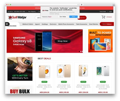 BLANK Theme WordPress ecommerce theme - gulfmatjar.com