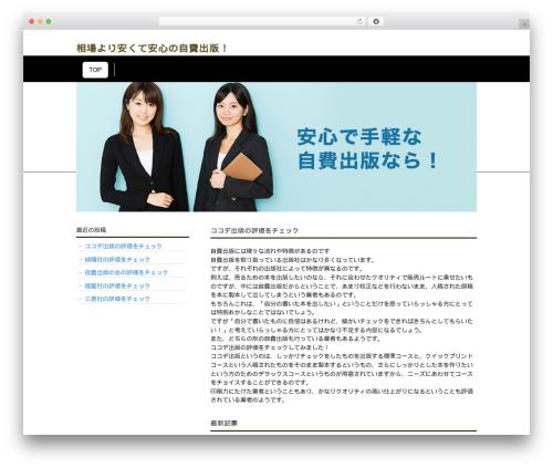 cloudtpl_1395 WordPress template - newandersoncountyhospital.com